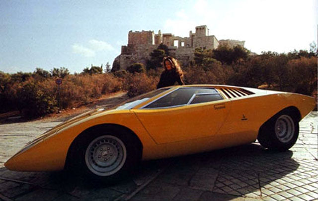 A Huge Collection Of Old Photos Of 70s Prototype Cars 80