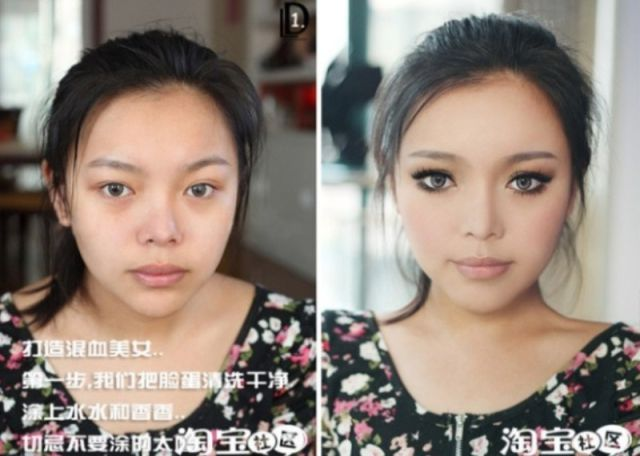 An Amazing Makeup Makeover