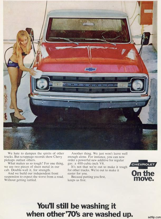 Take a Look at These Retro Car Ads