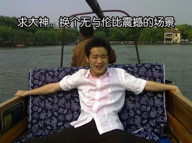 Chinese Photoshop Trolls Are the Best! Part 2