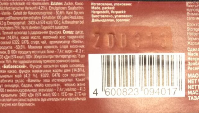 A Chocolate Bar That Came with Weird Added Nutrition…