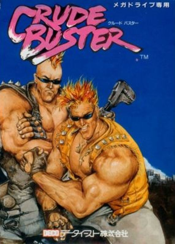 Truly Terrible Video Game Names and Cover Art