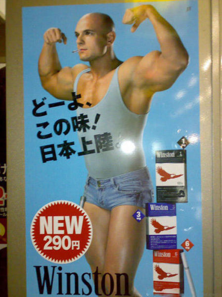 The Wackiest Pictures Always Come from Japan