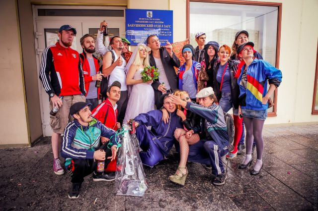 Russian Couple's Weird and Slightly Wacky Wedding