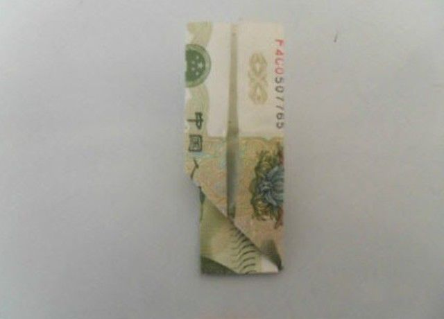 Cool Origami Bank Note Hat for Mao Zedong
