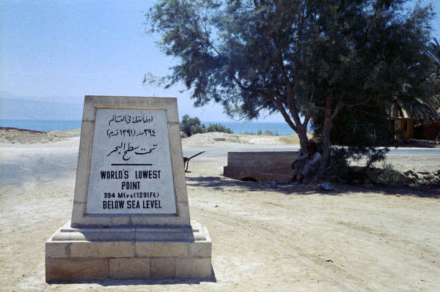 Dead Sea Facts That Will Surprise and Interest You