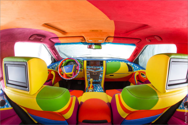 This Car Will Certainly Brighten Up Your Day