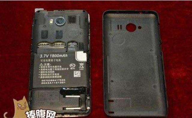 Chinese Smartphone Has an Unusual Addition