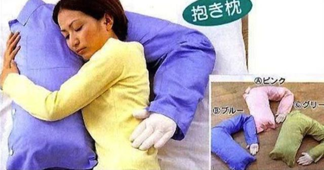Crazy Gadgets That You Will Only Find in Japan