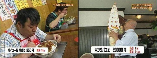 Jumbo Japanese Foods That Are Pretty Freaky