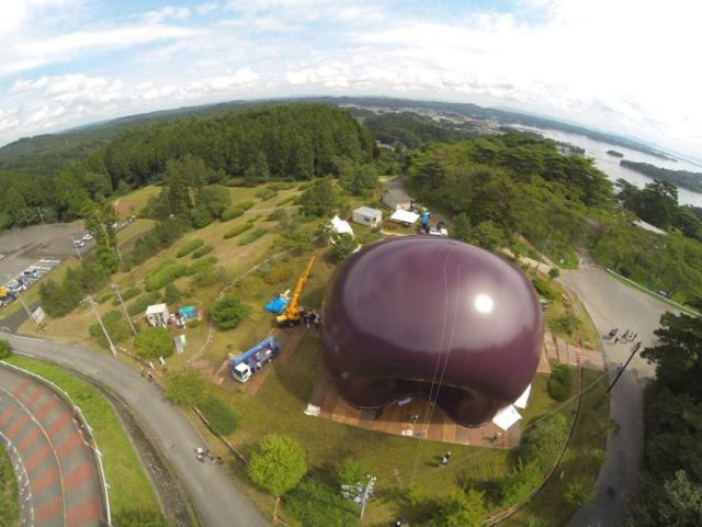The World's First Fully Inflatable Concert Hall
