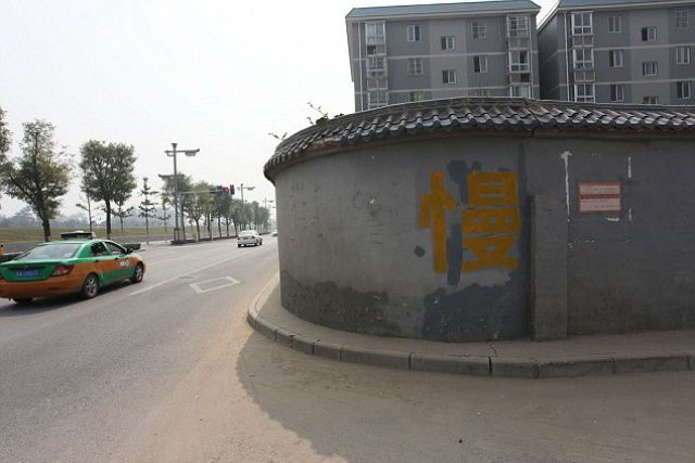 Amusing Chinese Construction Fail