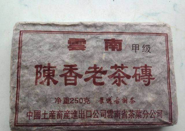 Interesting Chinese Tea That Cannot Be Explained