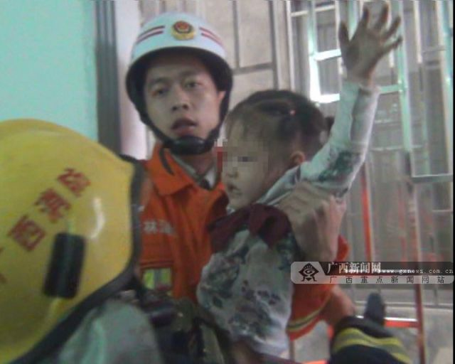 Chinese Girl's Miraculous Rescue from Near Death