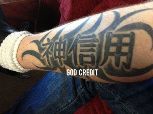 The Problem of Chinese Character Tattoo Mistakes