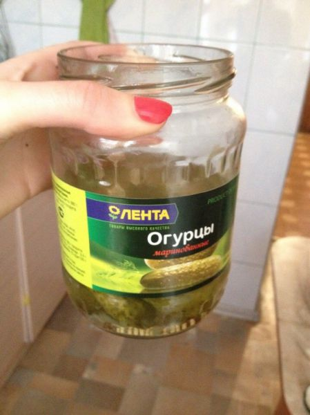 WTF is in These Pickles!?