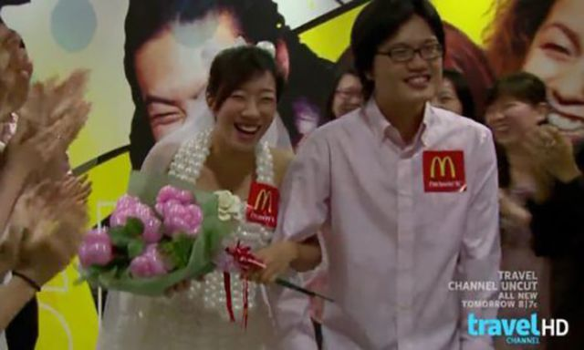 People Getting Married in a McDonalds... WTF!