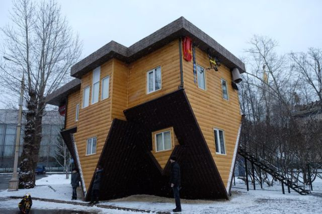 A Totally Peculiar House