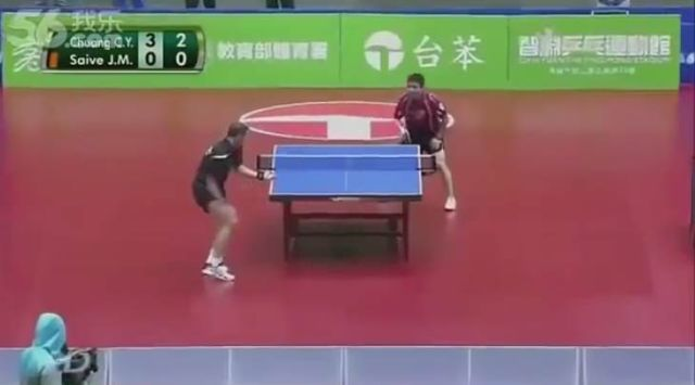 The Funniest, Most Entertaining Ping Pong Match Ever