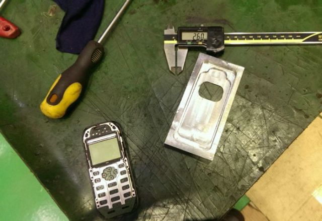 Amateurish Self-made Vertu Phone