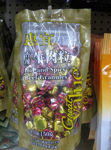 Things You Will Only Find at a Chinese Walmart