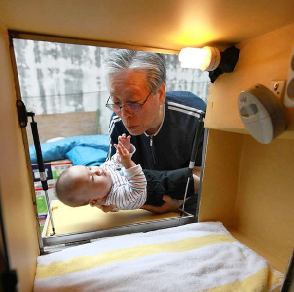 A Baby Box for Unwanted Children in South Korea