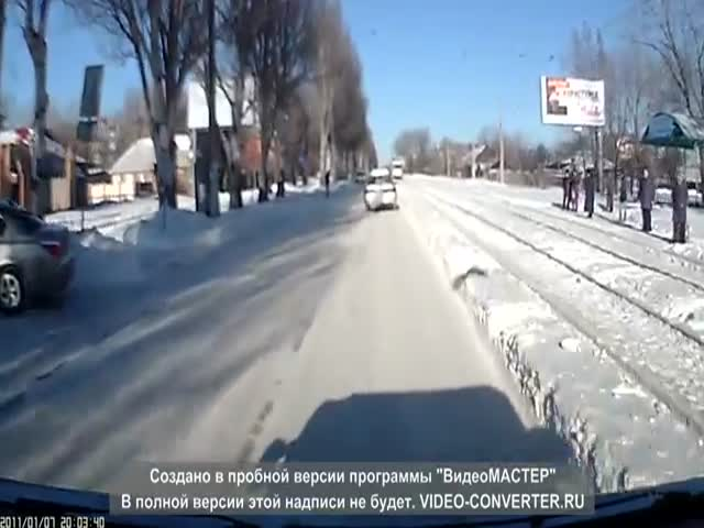 Lucky Guy Almost Loses His Legs in a Close Call with a Tram  (VIDEO)