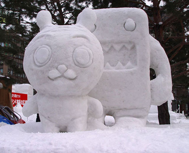 Winter Snow in Japan Is a Time for Fun