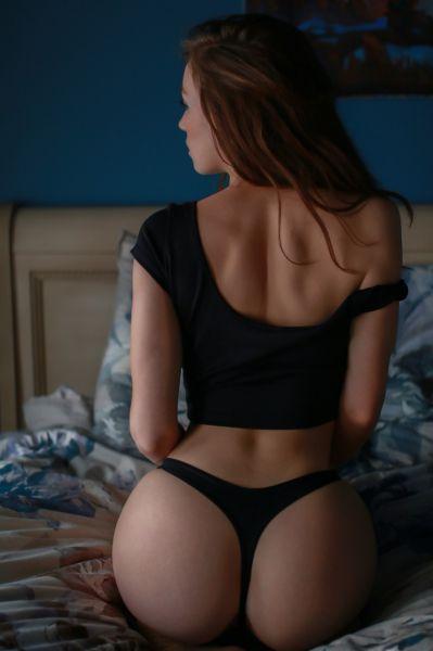 I Like Big Butts and I Cannot Lie
