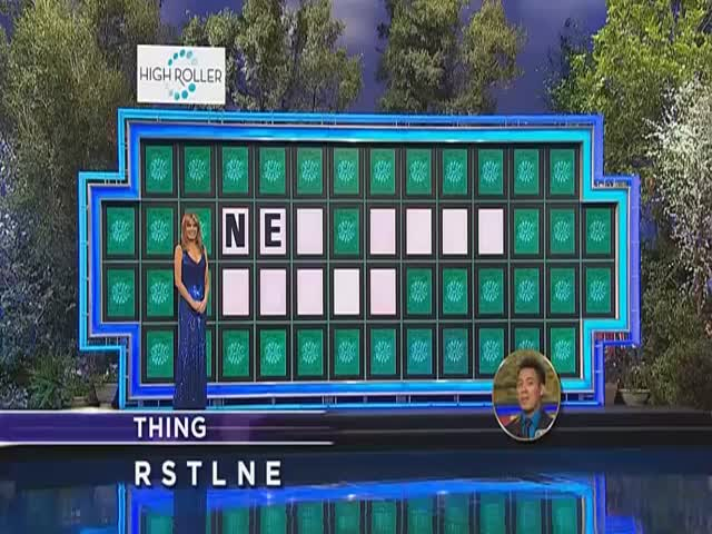 The Impossible Guess on 'Wheel of Fortune'  (VIDEO)