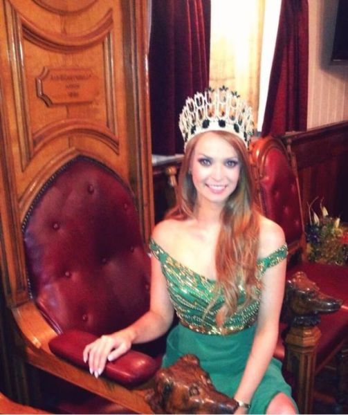 The Current Miss Ireland Is a Real Red-Headed Beauty