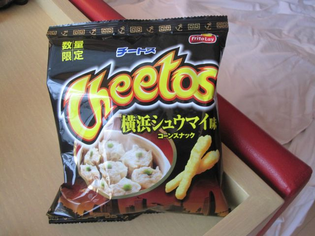 Everyday Japanese Snacks and Treats
