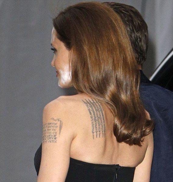 Angelina Jolie's Worst Makeup Blunder Ever