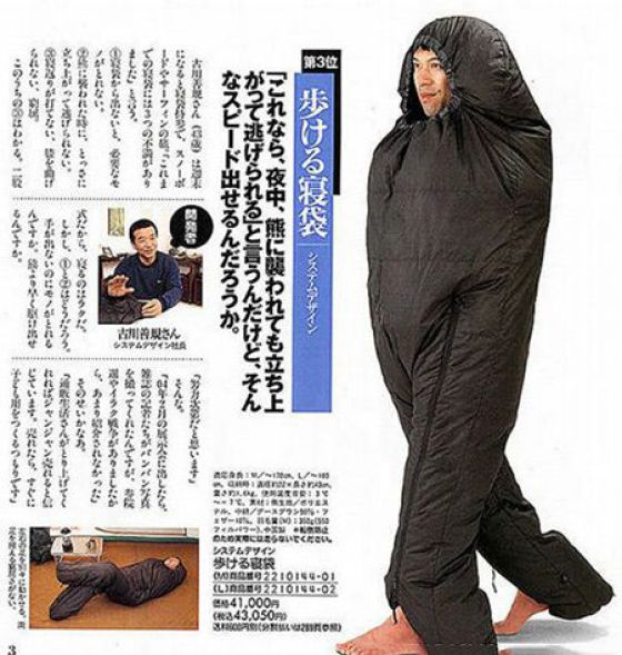 Baffling Japanese Inventions That Are Just Ridiculous