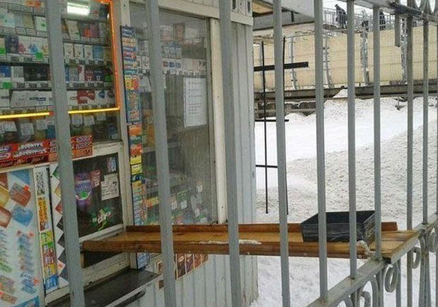 Random Stuff You Will Only See in Russia
