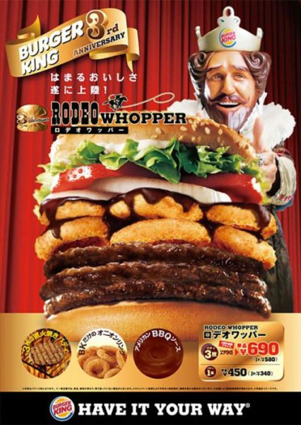 Japanese Fast Food That's Astronomically Awesome