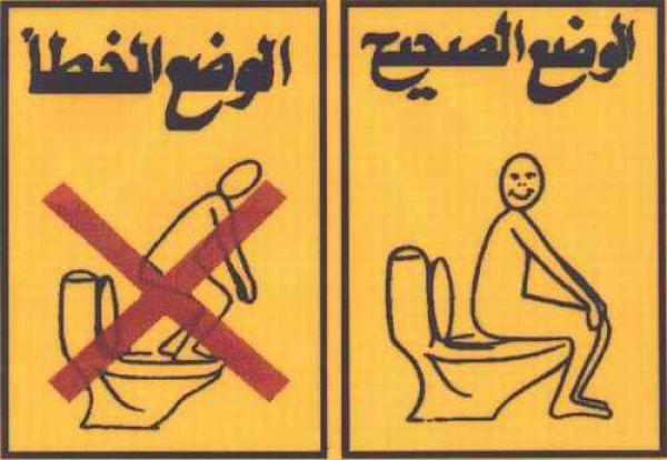 Arab logic?