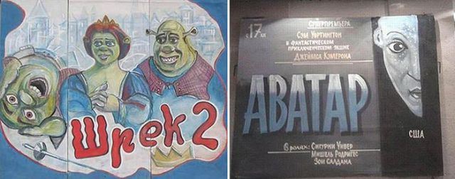 Russian Movie Posters Make These Movies Look Like a Joke