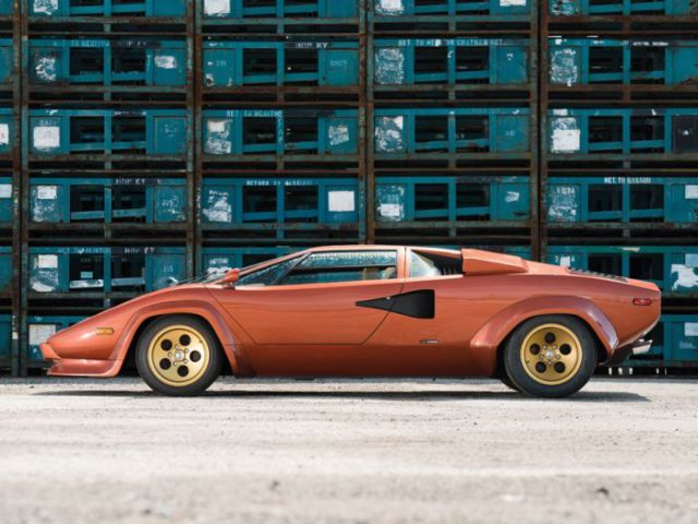 A Luxury Lamborghini That's Too Cool for Words