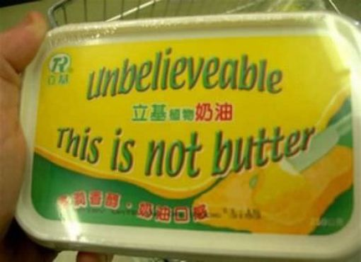 Chinese Knock-offs of Popular Brands
