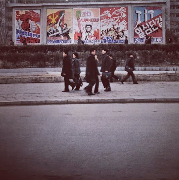 Life in North Korea As Seen in Uncensored Photos
