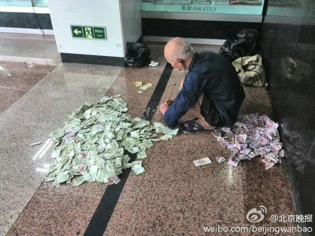 You Will Be Surprised What This Chinese Beggar Really Earns