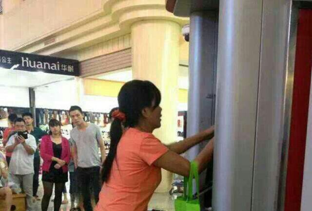 A Woman Goes to Extreme Lengths to Retrieve Her Bank Card