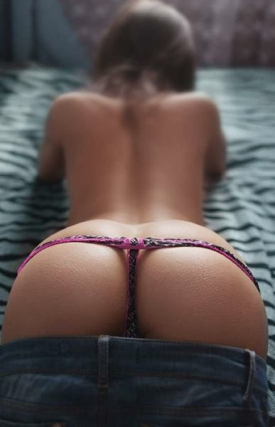 Bum Pics from across the Internet