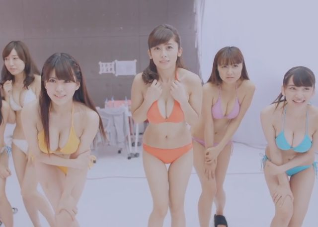 Japanese Bikini Game