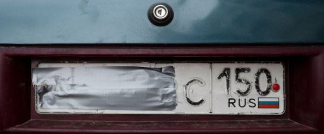 A Russian Life Hack for Hiding Your Number Plate