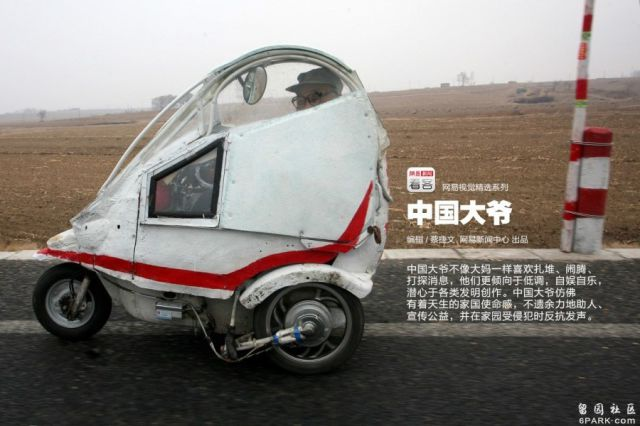 Clever Inventions Made by Ordinary Chinese People