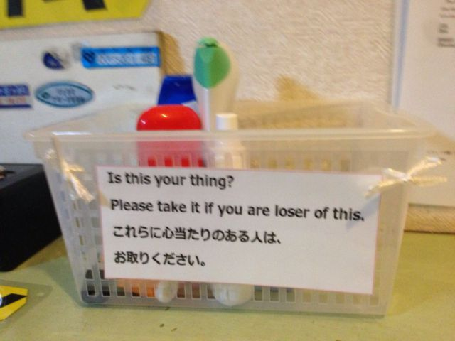 Funny Examples of Japanese English