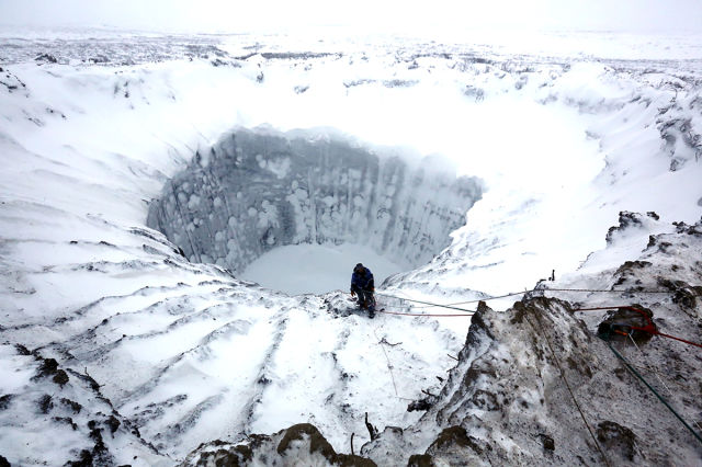 Cool Photos of the Inside of a Crater