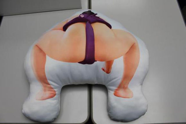 Now You Can Sleep on a Sumo Wrestler's Butt
